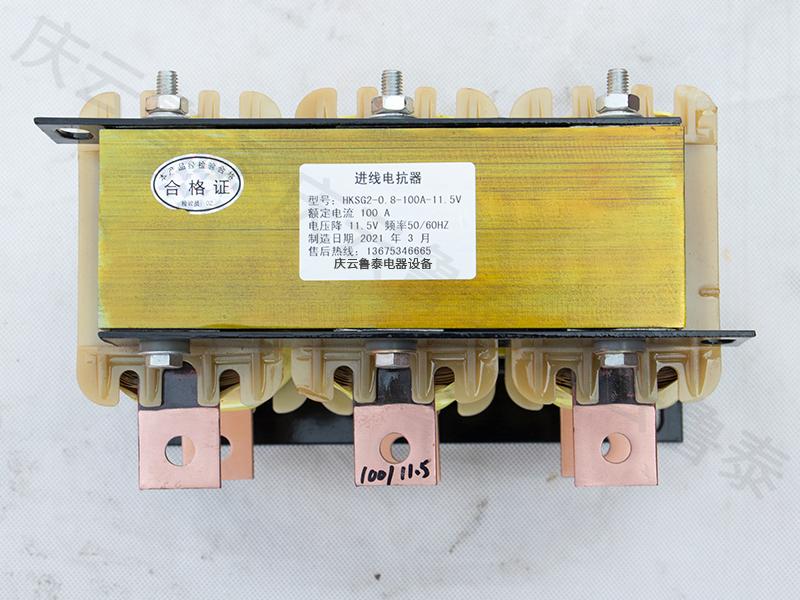 电抗器11