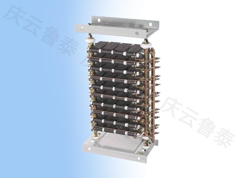 配JZR2系列电动机RT、RS、RP、RZ系列起动调速电阻器-2