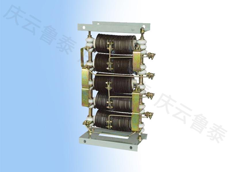 鲁泰 1电阻器
