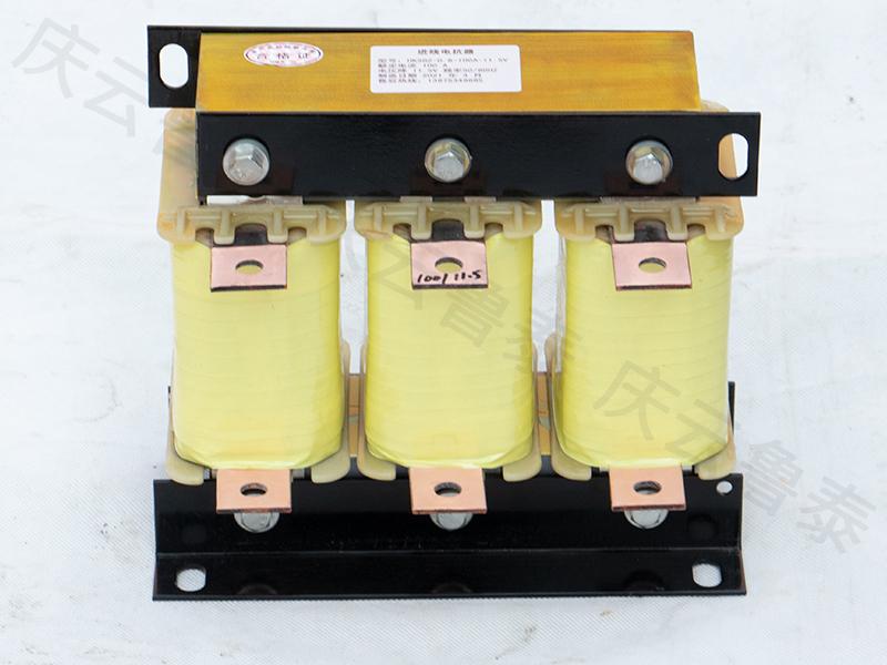 鲁泰1  进线电抗器